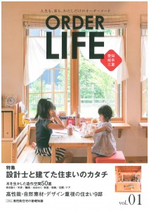 ORDER LIFE 01