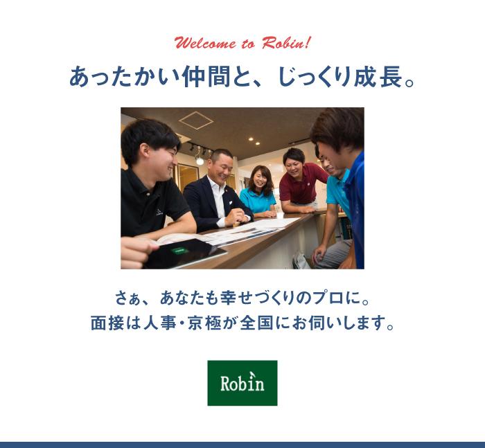 message_robin_07
